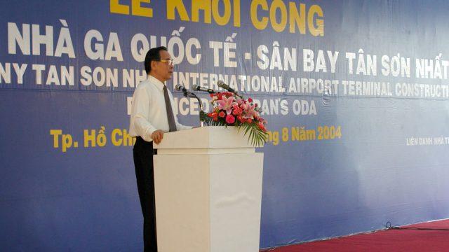 Lễ khởi công sân bay Tân sơn nhất